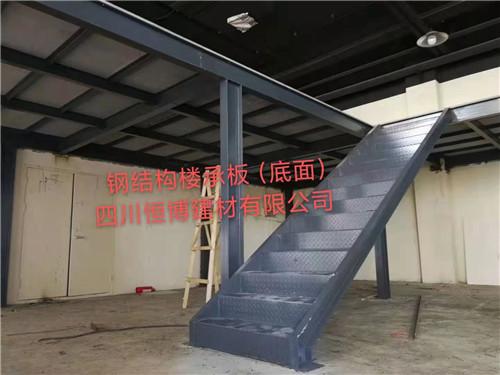 钢结构楼承体育竞彩app下载